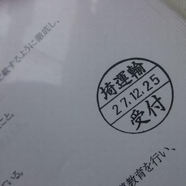 Shigoto4